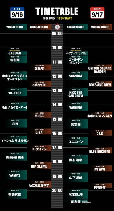 2017_top_0629_syusei2