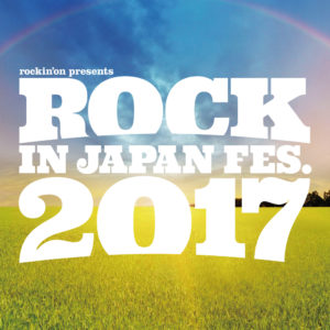 4.RIJF2017_logo_図版