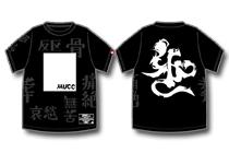 MUCC×-PANK-DRUNKERS-反区×無苦-蓄光スペシャルT。-Black